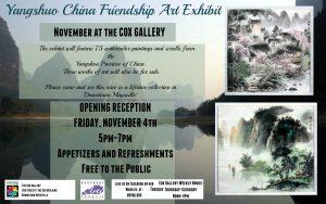 china-art-exhibit